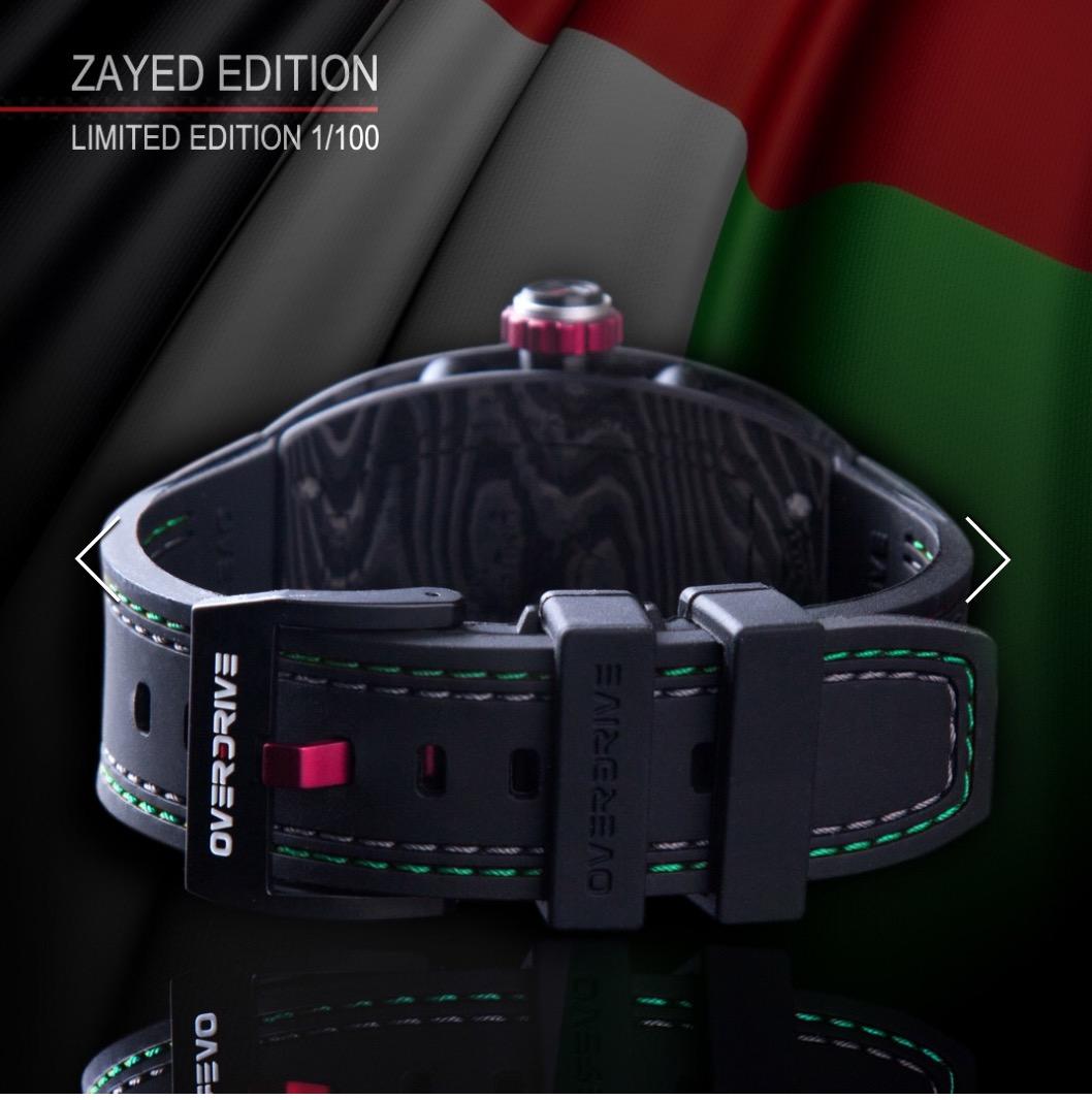 Overdrive Watch Zayed Edition