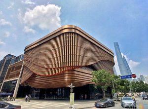 The kinetic bund finance centre in Shangai