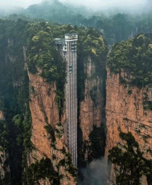 Avatar homes discovered in China