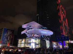 This 3D display in China is not Fiction